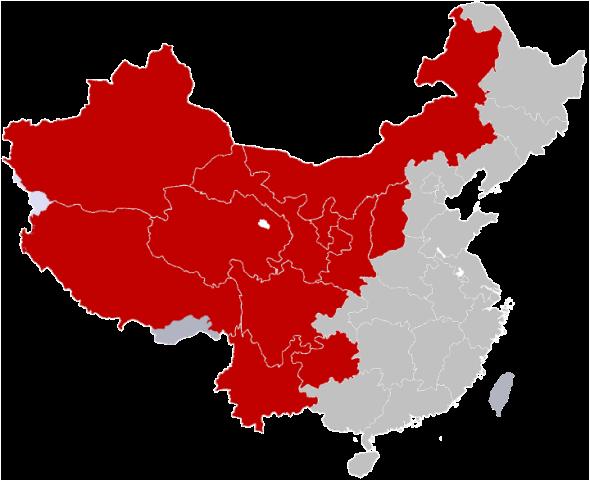 us-china-too